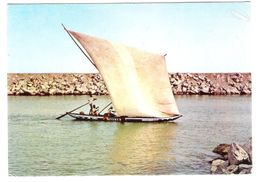 Ghana - Tema - Fishingboat - Nice Stamps - Ghana - Gold Coast