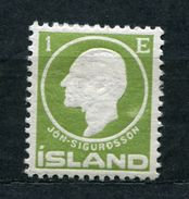 Island Nr.63        *  Unused               (056) - 1873-1918 Dépendance Danoise