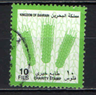 BAHREIN - 2000 - SPIGHE DI GRANO - USATO - Bahrein (1965-...)