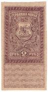 (I.B) Russia Revenue : Duty Stamp 2R (White Army) - Sin Clasificación
