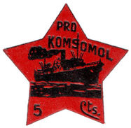 (I.B) Spain Civil War Cinderella : Political Stamp 5c (Komsomol) - Spain