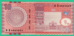 10 Taka - Bangladesh - 2003  - Sup - - Bangladesh