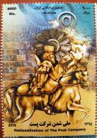 Iran - Nationalization Of  The Post Company 2017 - Iran