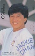 Télécarte Japon / 110-36114 - CINEMA - JACKIE CHAN - Jackie & Willie - MOVIE Star Japan Phonecard - Kino TK - 9587 - Kino