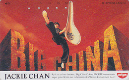 Télécarte Japon / 110-014 - CINEMA - JACKIE CHAN - BIG CHINA - MOVIE Star Japan Phonecard - HONG KONG Rel - 9589 - Kino