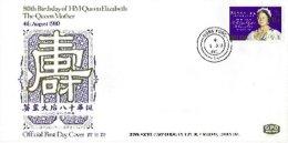 HONG-KONG, 1980, Cover - Hong Kong (...-1997)