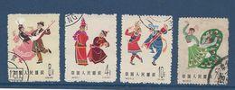 Chine 1962 Et 1963 Danses Folkloriques Oblitéré ( Timbre Tout à Droite Aminci ) - 1949 - ... Volksrepublik