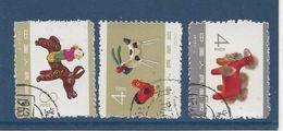 Chine 1963 N° 1522, 1523, 1525 Oblitérés ( Jouets Folkloriques ) - 1949 - ... Volksrepublik