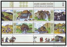 UKRAINE 2011. WATER MILLS. Mi-Nr. 1208-11 Block 92. Mint (**) - Ukraine
