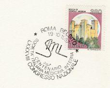 1987 COVER Rome INTERNAL MEDICINE CONGRESS EVENT Italy Health Stamps Card - Medicine
