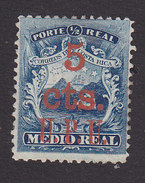 Costa Rica, Scott #13, Mint No Gum, Coat Of Arms Surcharged, Issued 1881 - Costa Rica