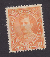 Costa Rica, Scott #22, Mint No Gum, President Bernardo Soto Alfaro, Issued 1887 - Costa Rica