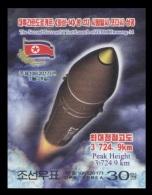 North Korea 2017 Mih. 6412B Intercontinental Ballistic Missile Hwasong-14 (II) (imperf) MNH ** - Korea, North