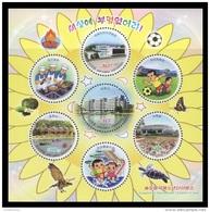 North Korea 2014 Mih. 6136/39 (Bl.882) Songdowon International Children's Camp. Football. Bird. Turtle. Butterfly MNH ** - Corea Del Nord