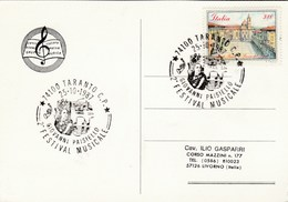 1987 Giovani PAISIELLO Music FESTIVAL EVENT COVER Card Music ITALY Taranto Stamps - Music