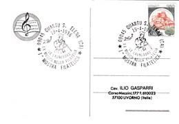 1986 Quartu ITALY MUSIC EVENT COVER Card Stamps - Music