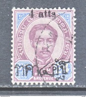SIAM   35  Type  I       (o)   Oct.  1892 Issue - Siam