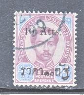 SIAM   49      (o)   July  1895  Issue - Siam