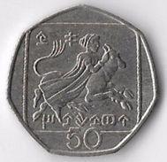 Cyprus 1994 50c (1) [C758/2D] - Cyprus