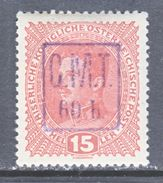 ROMANIAN  OCCUP. WESTERN  UKRAINE  C.M.T.  Mi. 16   *  Signed - Foreign Occupations