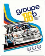 Groupe B '86  Peugeot 205 T16 - Carte Photo Moderne - Rallyes