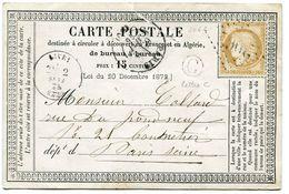 SEINE ET OISE De SEVRAN Boîte Rurale C Sur CP (déchirure) Du 02/051875+ GC 2062 De LIVRY - 1849-1876: Période Classique