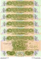 IRAQ 1/4 DINAR 1993 P-77a UNC 6 PCS [IQ334a] - Iraq