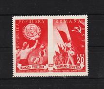 1949 - Amitie Romano-sovietique Mi No 1192A Et Yv No 1084 MNH - Ungebraucht