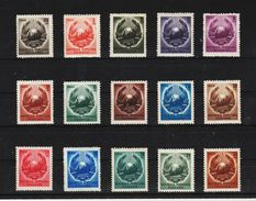 1950 - Embleme De La Republique Michel No 1210/1224 Et Yv No 1098/1112 Complete - Ungebraucht