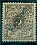 Karolinen Auf Krone/Adler, Nr. 1 II* Falz - Kolonie: Karolinen
