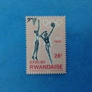 1964 REPUBLIQUE RWANDAISE FRANCOBOLLO NUOVO STAMP NEW MNH** - OLIMPIADE TOKYO GIOCHI OLIMPICI 20 PALLACANESTRO - Rwanda