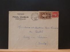 73/446A  LETTRE FRANCE 1947  OBL. JAMB. DE LA PAIX - Scouting