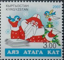 Kyrgyzstan, 2007, Mi. 508A, Sc. 300, SG 376, Christmas, Santa Claus, MNH - Kyrgyzstan