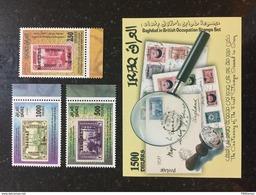 Iraq 2017 MNH Stamps Baghdad In British Occupation Full Stamp Set - Iraq