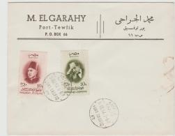 EGY005 / Ahmed Shawky (Dichter) - Ägypten