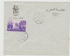 EGY007 / Aufstand Vor 75 Jahren Unter Ahmed Arabi - Ägypten