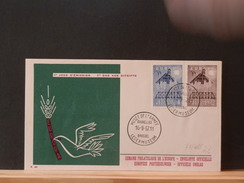 73/488  FDC BELGE 1957 - 1951-60