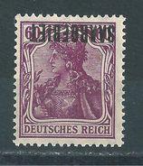 Saar MiNr. 39 K ** - Geprüft Dub  (sab04) - 1920-35 Saargebied -onder Volkenbond