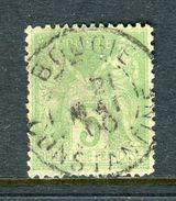 Superbe N° 102 Cachet De Bougie ( Constantine Algérie 1900 ) - 1876-1898 Sage (Type II)