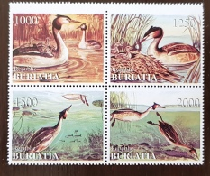 RUSSIE- Ex URSS, Oiseaux, Pajaros, Aves, Birds, 4 Valeurs Se Tenant MNH, Neuf Sans Charniere ** (22) - Ducks