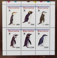 RUSSIE-ex URSS, Oiseaux, Pajaros, Aves, Birds, Pingouins, Manchots, Serie 6 Valeurs Se Tenant MNH, ** (4) - Penguins