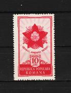 1951 -  7 Anniv. De La Liberation Michel No 1275 Et Yv No 1161 MNH - Ungebraucht
