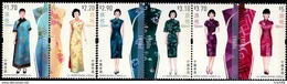 Hong Kong - 2017 - Traditional Clothes - Qipao - Mint Stamp Set - 1997-... Région Administrative Chinoise