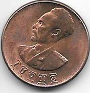 Ethiopia 1 Cent EE1936  Km 32  Bu - Ethiopia