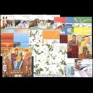 CYPRUS 2012 COMPLETE YEAR SETS MNH STAMPS - Chypre (République)