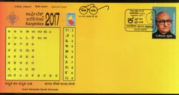 India 2017 Learn & Speak Kannada Language Characters Karphilex Special Cover # 6570 - Other