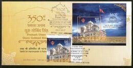 India 2017 Guru Gobind Singh Prakash Utsav Patna Sahib Sikhism Stamp +  M/s FDC # 18113 - Religions