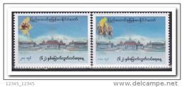 Myanmar 2010, Postfris MNH, 62 Years Of Independence - Myanmar (Birma 1948-...)