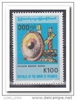 Myanmar 2014, Postfris MNH, Kachin BRASS GONG - Myanmar (Birma 1948-...)
