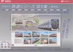 Japan 2017 Brochure Block Railways - Trains - Zonder Classificatie